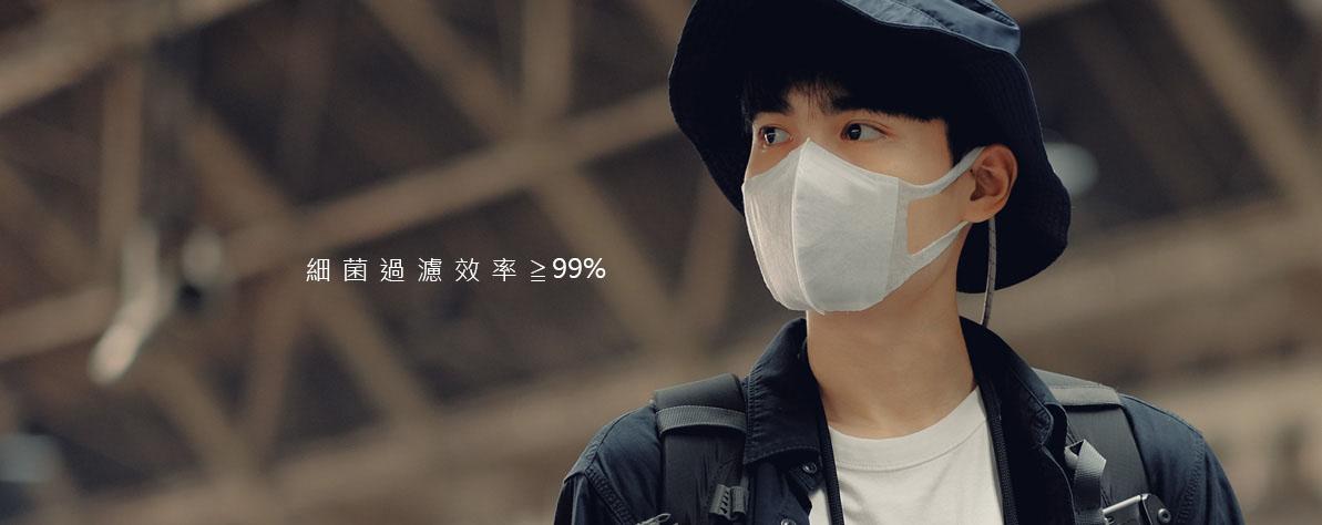 麗正集團-聚鼎口罩:台灣製造,細菌過濾效率≧99%